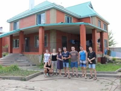 Центр реабилитации Фаворит